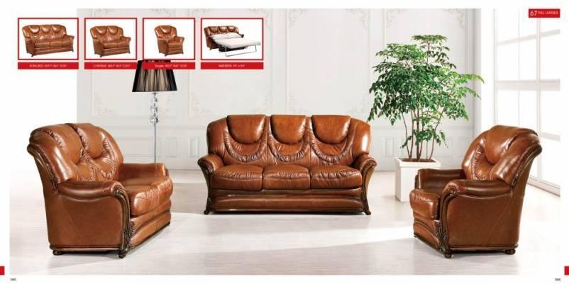 купить набор мягкой мебели A 67 в нижнем новгороде недорого за